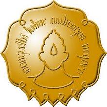 logo-uns-emas