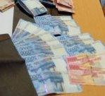 Bank Pasar ancam gelar lelang aset agunan