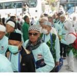 Didominasi PNS, Wonogiri berangkatkan 418 Calhaj