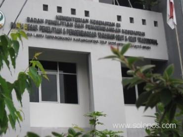 PENGEMBANGAN OBAT -- Gedung BPPTOOT di Tawangmangu, Karanganyar. Di lokasi ini para peneliti telah berhasil mengembangkan aneka obat berbasis jamu untuk masalah-masalah kesehatan serius. (JIBI/SOLOPOS/dok)
