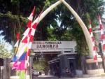 Museum Sangiran (dok)