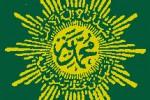 LEBARAN 2017 : Muhammadiyah tetapkan Idul Fitri 1438 H pada 25 Juni 2017