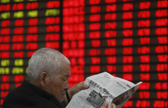 Mata Uang Asia Alami Penurunan