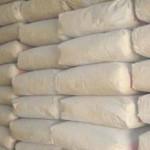 PABRIK SEMEN : Pabrik Baru Holcim Tambah Kapasitas 3,4 Juta Ton
