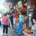 WISATA CHINA: Menyusuri Jalan Saksi Sejarah di Chengdu