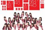 TEATER: JKT48 Kini Miliki Teater Permanen
