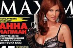Petualangan Agen Seksi Anna Chapman: Lahirnya Selebriti Baru (Bagian VIII/Habis)