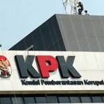 Ilustrasi Gedung KPK (Istimewa/dkn.go.id)