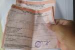 PAJAK BUMI DAN BANGUNAN : Kota Semarang Targetkan PBB Rp1 T