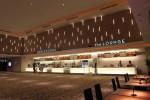 Suasana lounge Cinema XXI di Solosquare, Jumat (20/1/2012). (Dok/Sunaryo Haryo Bayu/JIBI/SOLOPOS)