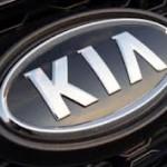 KIA Pamer Konsep Mobil Listrik di CES 2018