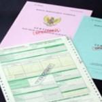 Ilustrasi sertifikat tanah. (JIBI/Harian Jogja/Antara)