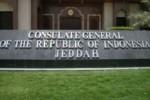 RICUH KBRI JEDDAH : Presiden Belum Pastikan Korban Tewas