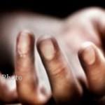 PEMBUNUHAN KULONPROGO : Keluarga Korban Ingin Hukuman Mati untuk Pelaku