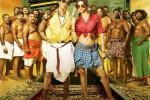 KABAR BOLLYWOOD : Film Terbaru Shah Rukh Khan Tayang Lebaran