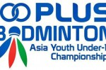 Logo Asian Junior Championship. (Facebook.com)