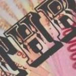 Ilustrasi uang THR. (JIBI/Harian Jogja/Antara)