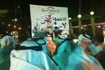 KRISIS MESIR : Dukung Kudeta Militer, Kuwait Deportasi 9 Pendukung Morsi