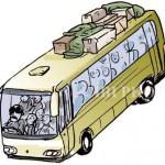 TRAGEDI PELAYAT SLEMAN : Bus Rem Blong di Turunan Gombel
