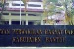DPRD Bantul Setujui Tambahan Rp392,8 Miliar untuk BPD DIY