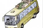 TRANSPORTASI SOLO : Jumlah Perusahaan Otobus Makin Berkurang, Ini Penyebabnya