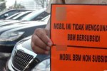 Ilustrasi mobil dinas (JIBI/Harian Jogja/Antara)