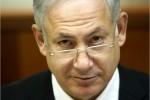 Benjamin Netanyahu, Perdana Menteri Israel