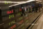 Empat dari Sembilan Indeks Sektoral Positif, IHSG Menguat Tipis 0,25%