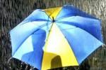 Ilustrasi hujan. (JIBI/Harian Jogja/Reuters)