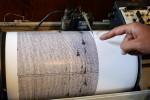 GEMPA CILACAP : Gempa 4,7 SR Hebohkan Warga Cilacap