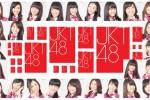 Ilustrasi JKT48 (JIBI/Solopos/Dok.)