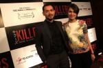 FOTO PENAYANGAN PERDANA THE KILLERS : The Killer Rilis  6 Febuari 2014