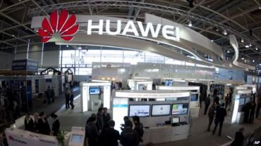 Ilustrasi pabrikan teknologi informasi Huawei (Dailymail.com)