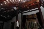 CAGAR BUDAYA SOLO : Hari Ini, Kejakgung Serahkan Dalem Joyokusuman ke Pemkot Solo