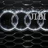 Logo Audi (JIBI/Harian Jogja/Reuters)