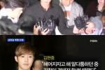 Kim Hyun Joong ketika tiba di kantor polisi Songpa, Seoul, Rabu (3/9/2014) pukul 21.00 waktu setempat. (All Kpop).