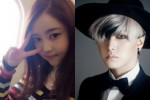 Kim Sa Eun dan Sungmin Suju (Soompi.com)