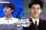Kyuhyun Super Junior (Hellokpop.com)