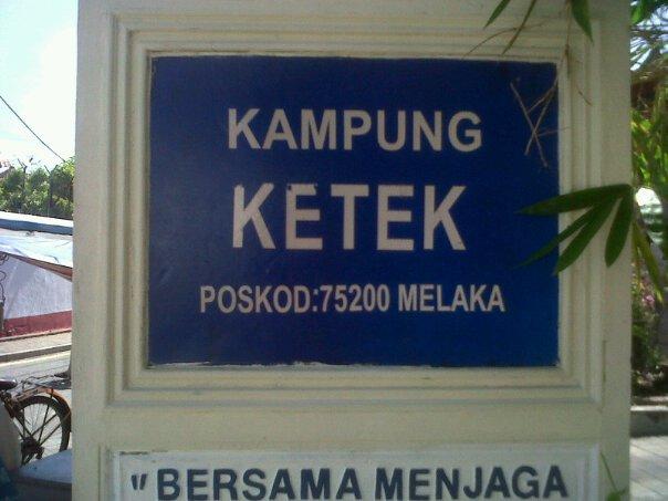 Desa Paling PORNO di Indonesia