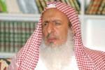 Ulama Saudi Sheikh Abdul Aziz al-Sheikh (Miadhu.com)