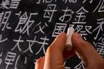Bahasa Jepang - ilustrasi (mycpl.org)