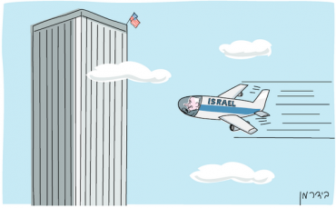 Kartun bertema serangan 9/11 yang terjadi di Gedung World Trade Center (WTC), New York, Amerika Serikat. (JIBI/Harian Jogja/HuffingtonPost)