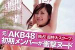 Rina Nakanishi