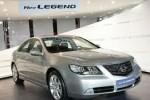 All New Honda Legend (JIBI/Harian Jogja/Autoblog)