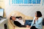Ruang Bersalin untuk Pria di Rumah Sakit Aima (rocketnews24.com)