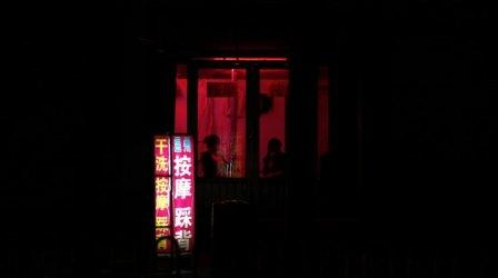 Ilustrasi bisnis prostitusi di Tiongkok (Ibtimes.co.uk)