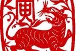 Shio Macan (devianart)
