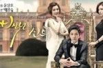 Drama Korea Bride Of The Century (Youtube.com)
