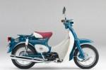 Honda Little Cub biasa dikenal Honda Si Pitung di Indonesia (Responsep)