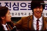 Ha Ni dan Seung Jo di hari kelulusan sekolah (Dok/JIBI/Solopos)